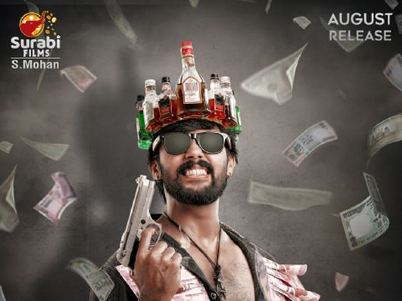 Arav Market Raja MBBS First Look Poster