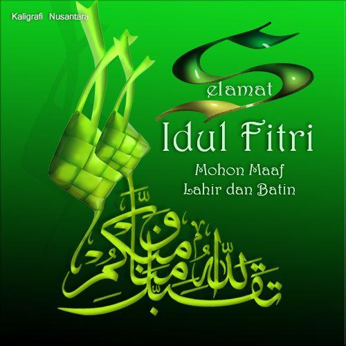 Poster Selamat Idul Fitri.