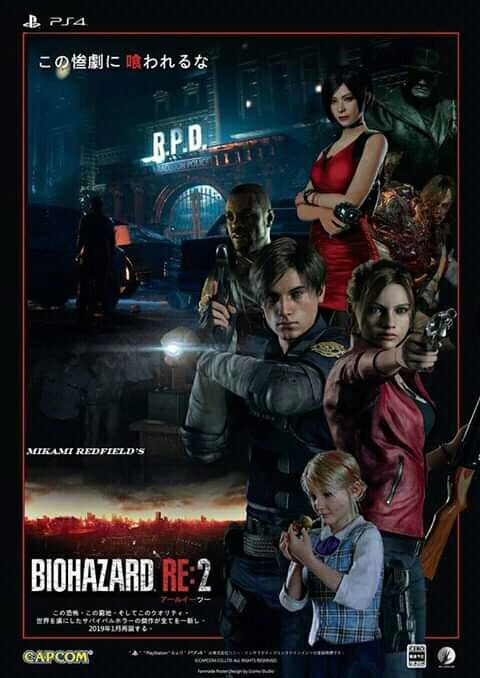 Pin By Dree Chan On Resident Evil 2 Resident Evil Funny Resident Evil Girl Resident Evil