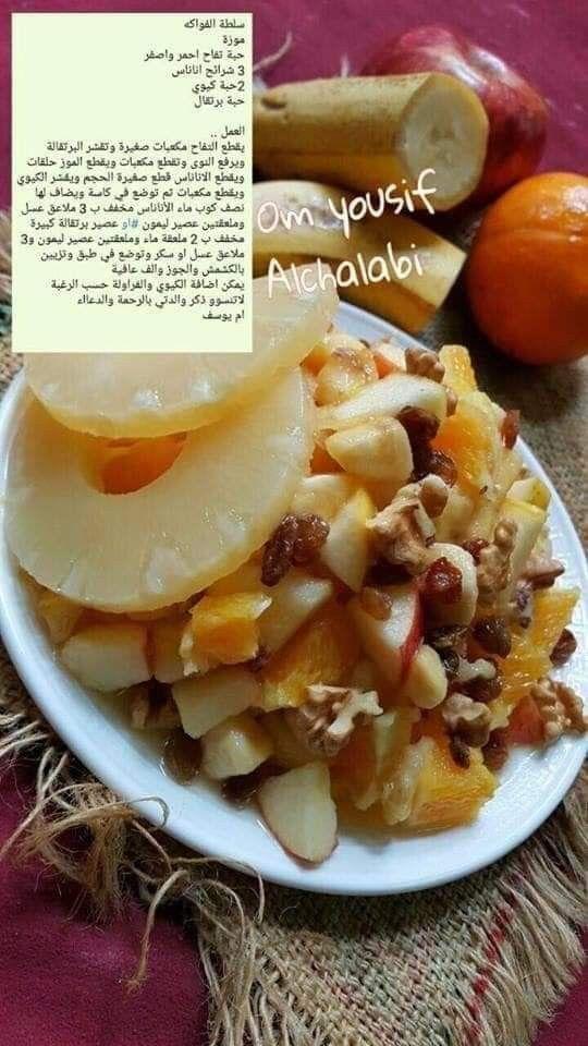 Pin By شعاع الشمس On صور الجهاز Food Breakfast Oatmeal
