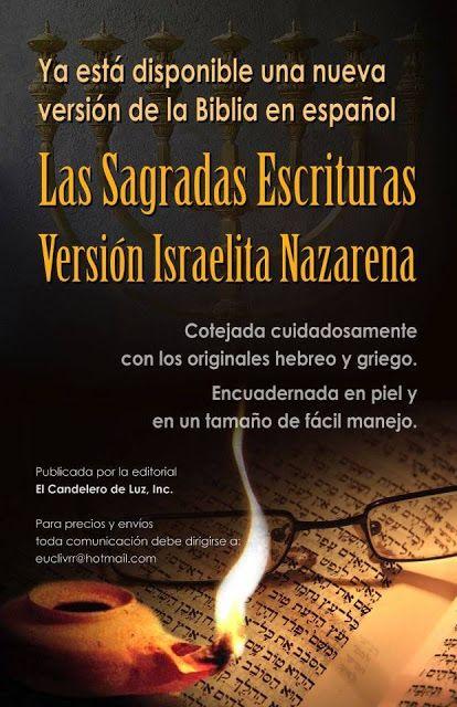 Biblia version israelita nazarena