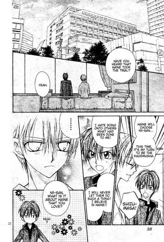 Shinshi Doumei Cross 46 Page 22