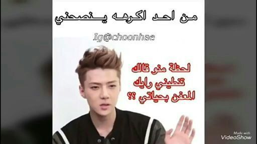 شكلي بالكوري Cute Love Memes Exo Funny Funny Words
