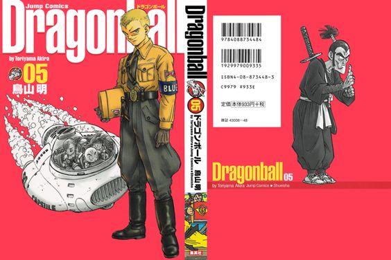Dragon Ball Kanzenban Volume #05 - Front/Back Cover