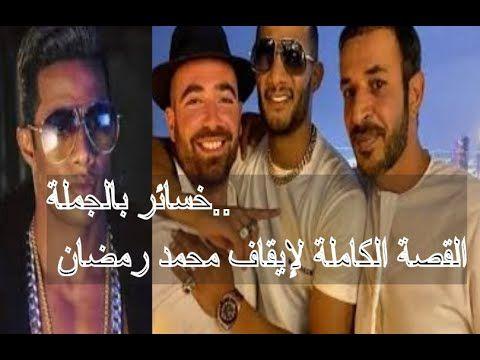 بالفيديو احنا في سنة 2020 فوقوا اصحوا هاكذا ردت إسرائيل على الغضب ا Mens Sunglasses Men Sunglasses