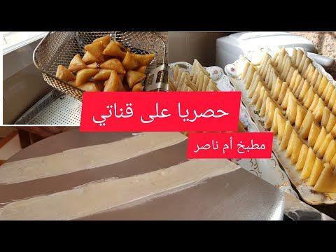 لأول مرة على قناتي هاالجديدوحصري ورقة البسطيلة ورقة البريوات بالعقدة لا يفوتكم الديول ملسوقة الكلاش Youtube Food Breakfast Ramadan