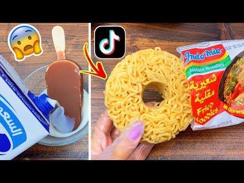جربت اغرب طبخات التيك توك اغرب اندومي على شكل دونات Youtube Copyright Music Food Music Videos