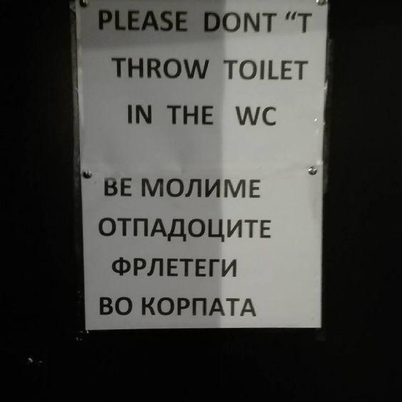 When Translation Fails https://kaftipiperia.com/27-fores-pou-chathikame-stin-metafrasi/