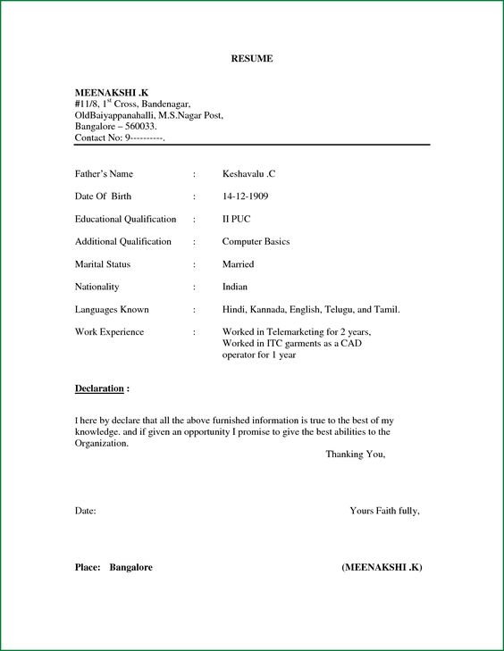 Simple Resume Format For Freshers In Word File 137085913 Png Resume Format Download Basic Resume Format Basic Resume