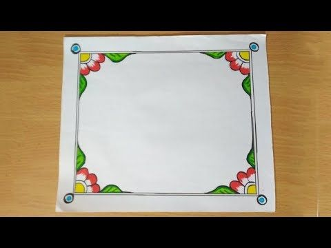 Border Designs On Paper Project Work Designs Borders For Projects Youtube Border Design Floral Border Design Paper Design