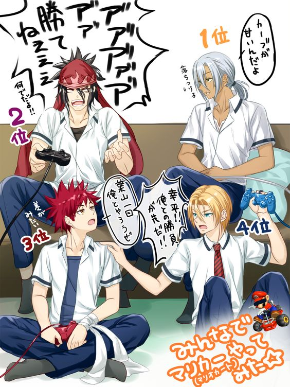 Pin On Shokugeki No Soma Anime Manga