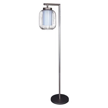 Fangio Floor Lamp - Grey