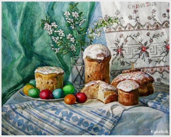 Ромащенко Василий Маркович (Украина, 1951) «ПасÑальный натюрморт»