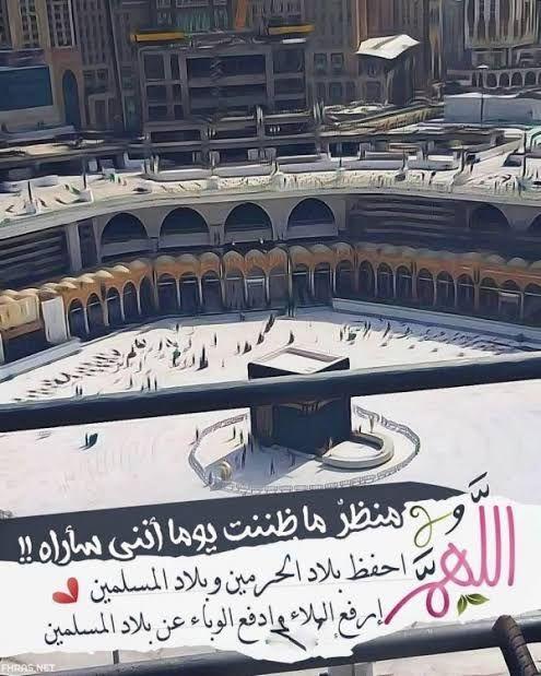 Pin By ملاك ﷺ On Doua