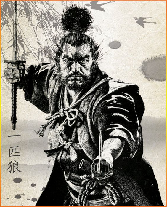 Miyamoto Musashi On Pinterest: Style, It Is And Reading On Pinterest