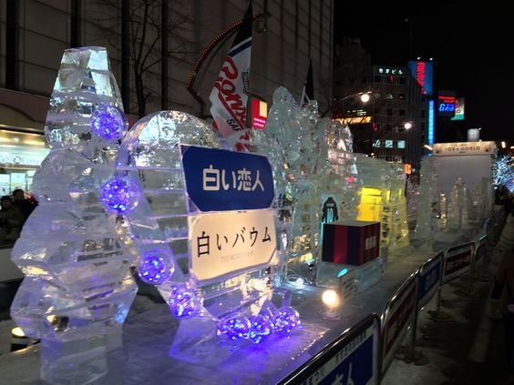 2015年第66回さっぽろ雪まつり(すすきの会場) 2015年2月5日(木)から11日(水) The 66th time Sapporo snow festival in Susukino Hokkaido  【すすきの会場 氷の彫刻(動画)】 http://youtu.be/BNDd9oYivc0  【昨年のプロジェクションマッピング】 Projection mapping by Sapporo snow festival|2014年第65回さっぽろ雪まつり(プロジェクションマッピング) http://youtu.be/2rLZrd-0fcA