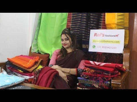 Beautiful And Comfortable Handloom Sarees From Rai S Fashions Youtube Handloom Saree Handloom Saree