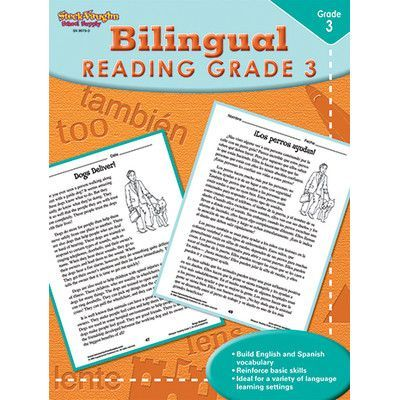 Houghton Mifflin Harcourt Bilingual Reading Grade 3 Book