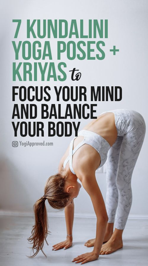 Practice These 7 Kundalini Yoga Poses and Kriyas to Focus