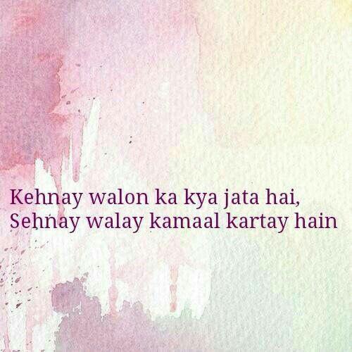 Sohail Khan Tasneembegum786 On Pinterest