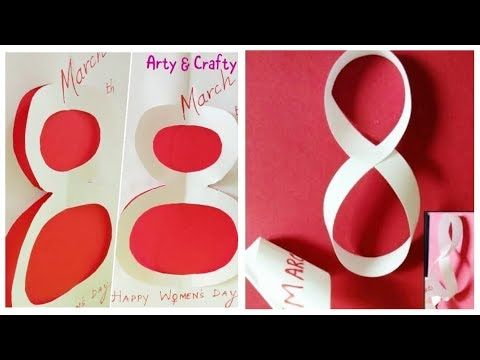 Diy 2 Women S Day 3d Card Women S Day Special 2019 Handmade Greeting Cards Idea By Arty Cr Greeting Cards Handmade Handmade Greetings Easy Greeting Cards