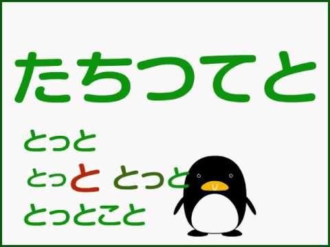 認識假名-日語教學-日語教室-MARUMARU