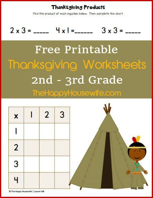 Free Printable Thanksgiving Worksheets For 2nd 3rd Grade From The Happy Housewife Thanksgiving Worksheets Free Homeschool Printables Homeschool Thanksgiving
