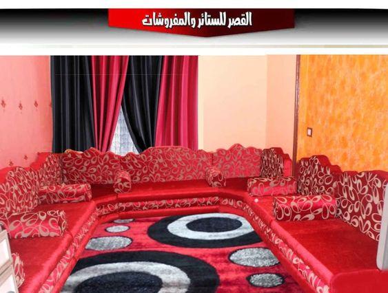 قعدة عربي مجلس عربي حديث من أحدث انتاجنا وتصميمنا Living Room Decor Curtains Living Room Decor Room Decor