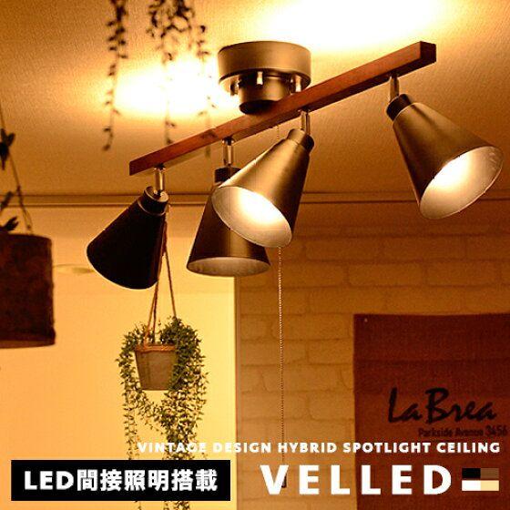 楽天市場 シーリングライト 5灯 おしゃれ 照明 リビング用 居間用 6畳