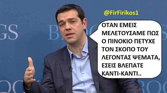 ΣΥΡΙΖΑ vs ΝΔ