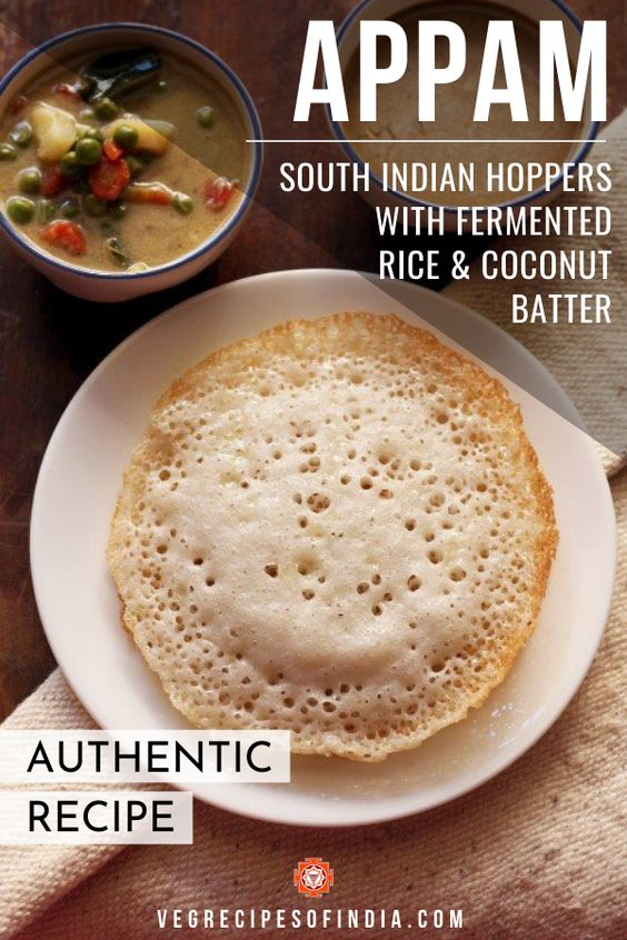 Authentic Indian Appam