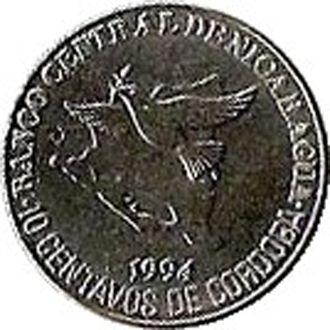 5 Centavos #Nicaragua - 1994 Raffigura un Guardabarraco, l'uccelino nazionale.