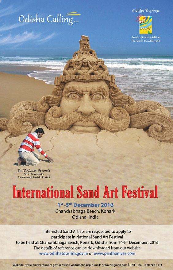 international sand art festival 2016 advertisement