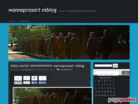 . wannaprasart mblog . … รู้ สึ ก …แ ล ลึ ก ซึ้ ง ซึ่งสำเนียง เสียงภายใน wannaprasart ซุกไซ้ สาว ลาก ไส้ ใน Mblog . samunchon khonsamun สามัญชน 26 กุมภาพันธ์ 2558 http://goo.gl/3kX5Eh . #Hello world! #สวัสดีชาวโลก! #wannaprasart #mblog .