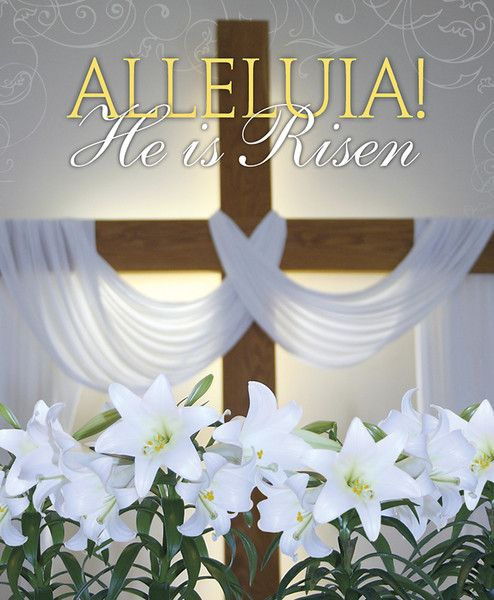 Church Bulletin 14 Easter Alleluia Pack Of 50 He Is Risen