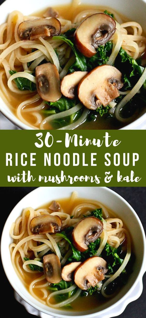 30-Minute Rice Noodle Soup with Mushrooms & Kale Recipe (Vegetarian)