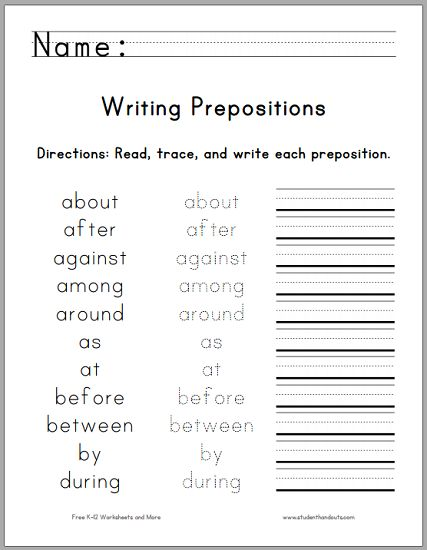 Printables Writing Worksheets For First Grade writing the top 25 prepositions free printable worksheet for first graders