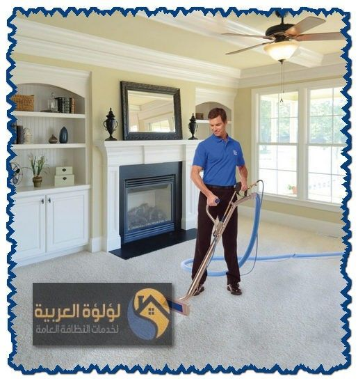 0537979574 Home Depot Carpet Affordable Carpet How To Clean Carpet