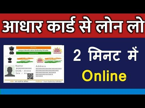 7061879075 Moneymeet Cash Loan Customer Care Tollfree Number 7061879075 24 7 All Day Call Me Youtube In 2020 Cash Loans Aadhar Card Instant Loans