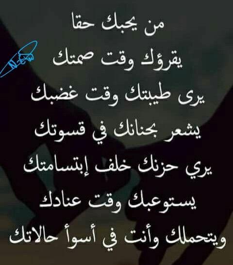 من يحبك يتحملك Asl Arabic Calligraphy Calligraphy