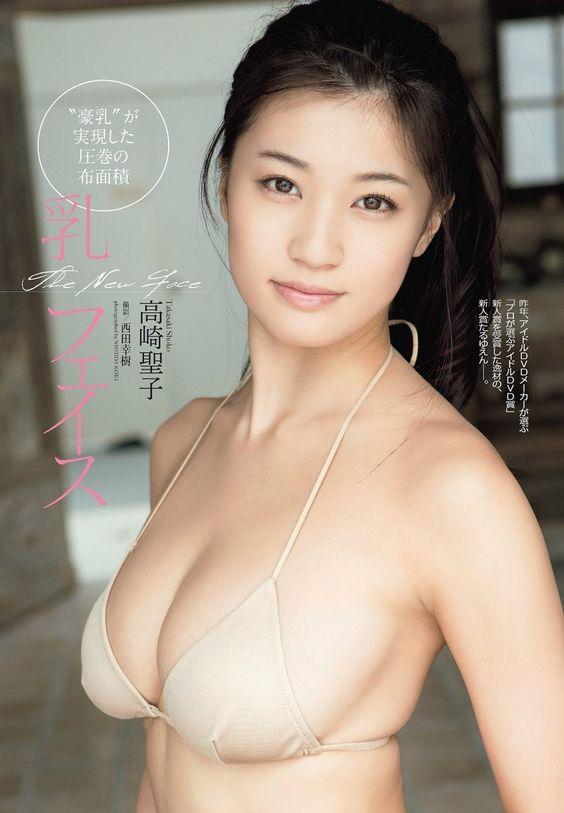 Porn shoko takasaki Shoko Takahashi