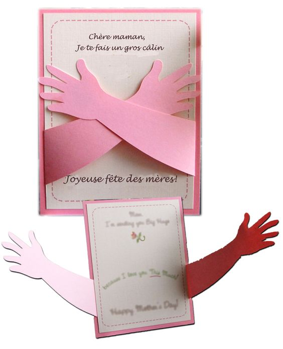 bricolage carte de f te des m res en 3d gratuit a imprimer c lin des enfants schooltime. Black Bedroom Furniture Sets. Home Design Ideas