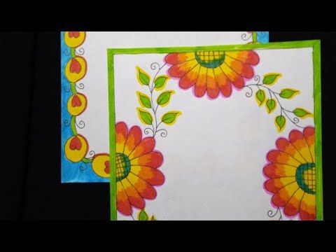 8th Beautiful And Simple Border Design Assignment Front Page