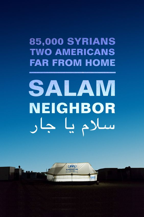 Salam Neighbor Movie Poster - Raöuf, Ismail, Ghoussoon #SalamNeighbor, #Ismail, #Ghoussoon, #ChrisTempleZachIngrasci, #Documentary, #Art, #Film, #Movie, #Poster: