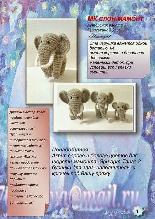 Работа в печатных изданиях модели требуются на работу девушки в москве