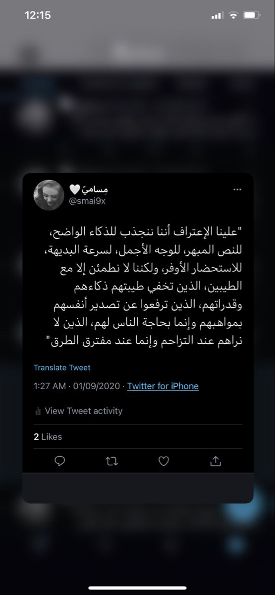 Twitter تويتر كلمات عبارات اقتباسات Words Quotes Quran Quotes Inspirational Beautiful Arabic Words Quran Quotes