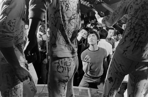 "Teenage Wasteland: Japanese Youth in Revolt, 1964 - ""They find violent release in homegrown Japanese Beatles."""