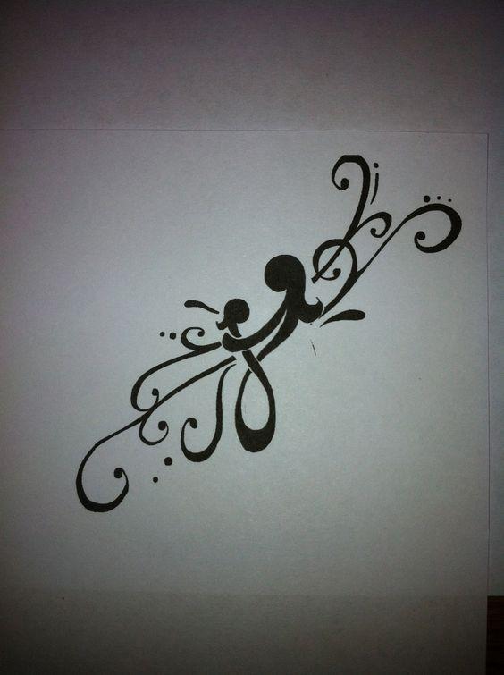 mother daughter design 3 tats pinterest symbol. Black Bedroom Furniture Sets. Home Design Ideas