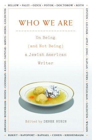 essays on being jewish