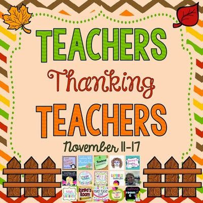 Young Teacher Love: Teachers Thanking Teachers Giveaway